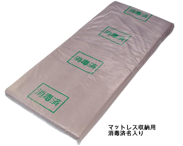 レンタル用強化ポリエチレン袋 / HDL L 消毒済名入(100枚入) エヌ・ティ・シー 1袋