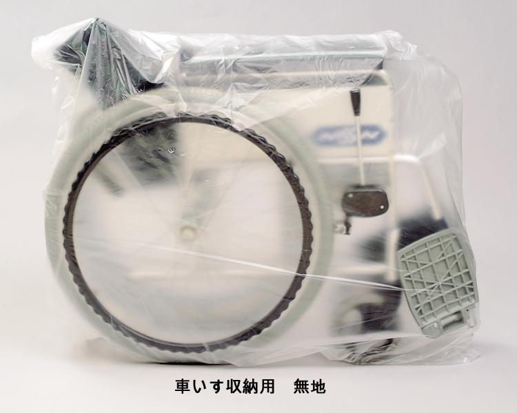 レンタル用強化ポリエチレン袋 / HDM M 無地(100枚入) エヌ・ティ・シー 1袋