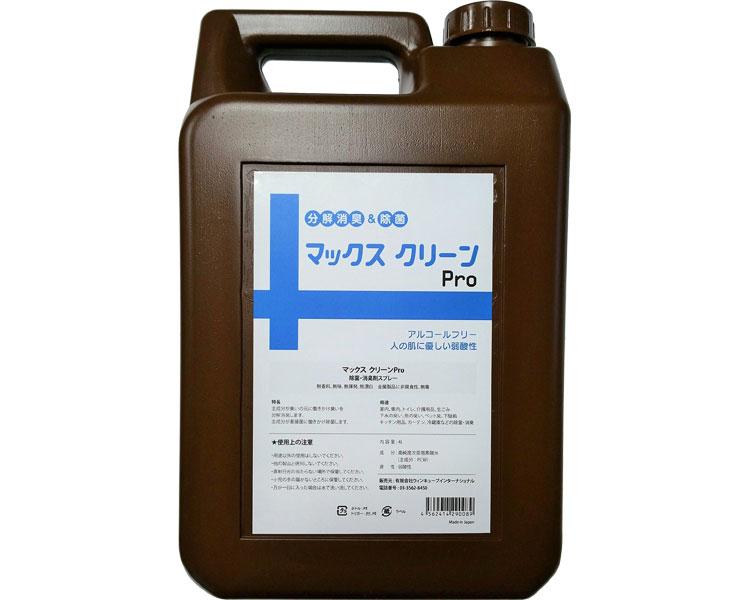 【在庫処分】マックス クリーンPro / MCP-4000 4L ウィンキューブインターナショナル 1本 JAN4562414290089