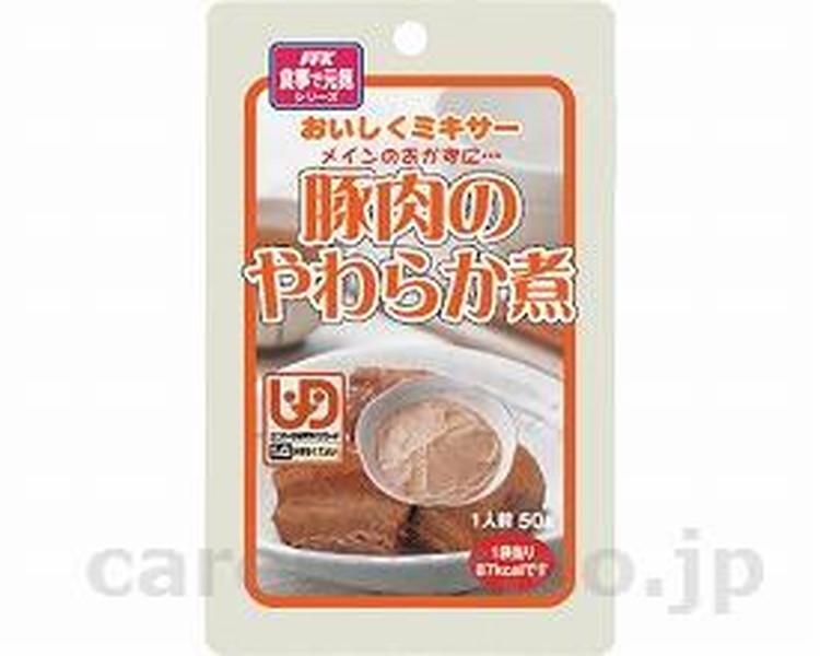 おいしくミキサー 豚肉のやわらか煮 / 567600 50g ホリカフーズ 1袋 JAN4977113567507