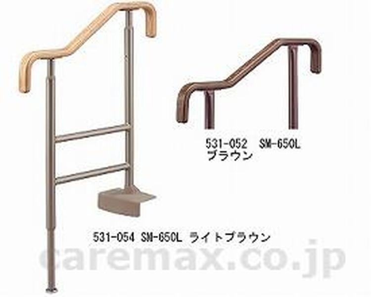 安寿 上がりかまち用手すり SM-650L / 531-054 ライトブラウン アロン化成 1台 JAN4970210459690