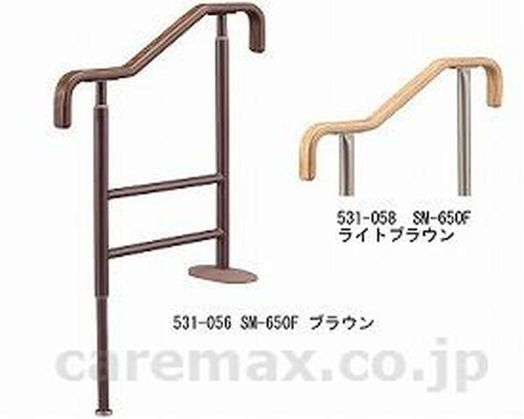 安寿 上がりかまち用手すり SM-650F / 531-058 ライトブラウン アロン化成 1台 JAN4970210459713