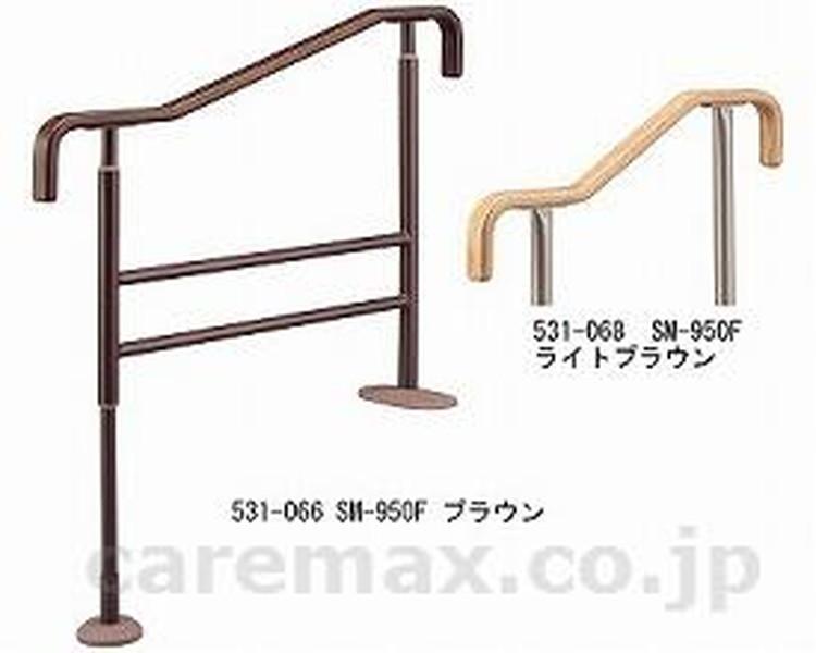 安寿 上がりかまち用手すり SM-950F / 531-068 ライトブラウン アロン化成 1台 JAN4970210459751