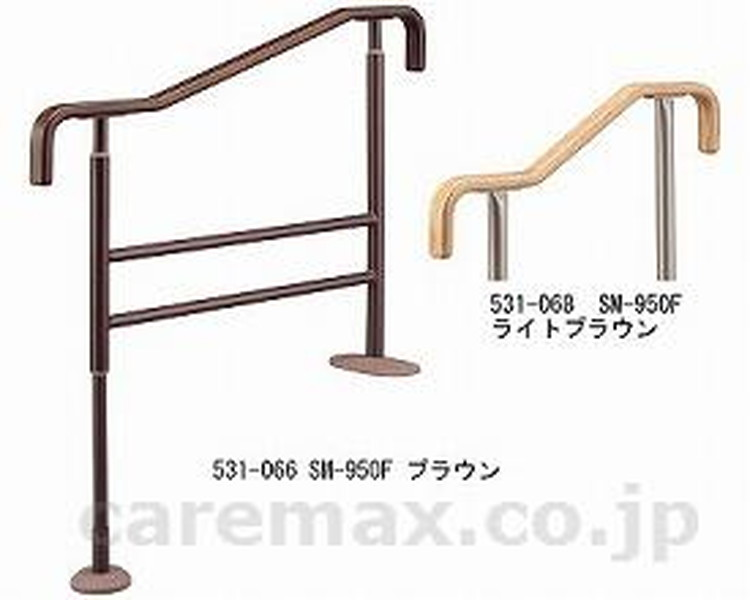 安寿 上がりかまち用手すり SM-950F / 531-066 ブラウン アロン化成 1台 JAN4970210459744