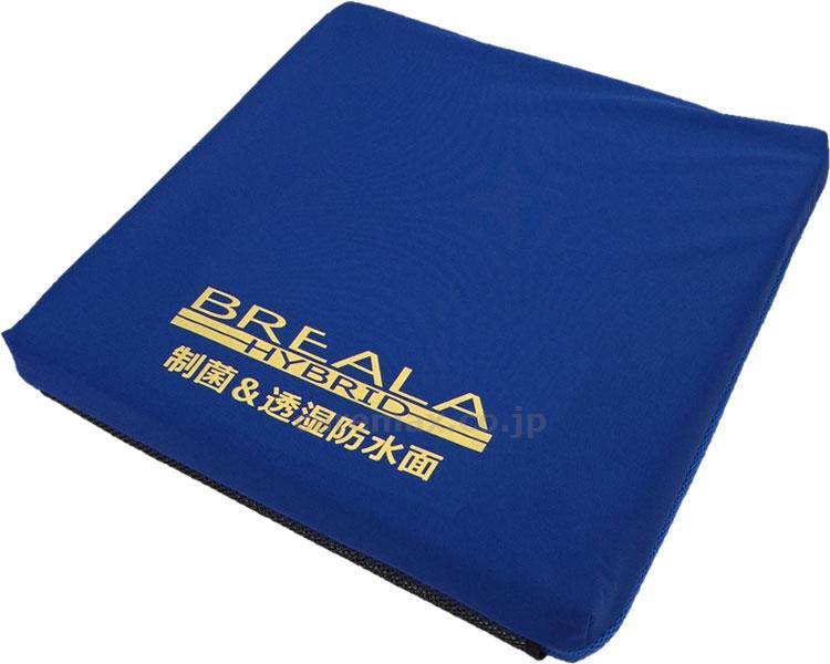 ブレイラハイブリッドケアシート / BRHS-400BL ボディドクターメディカルケア 1個 JAN4582328920063