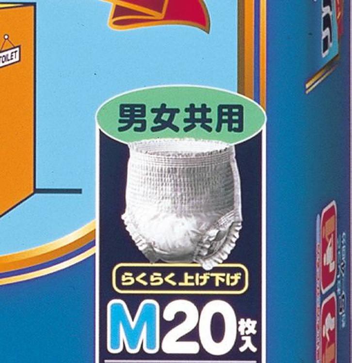 ライフリーリハビリパンツスーパーS(22枚×4袋) ケース