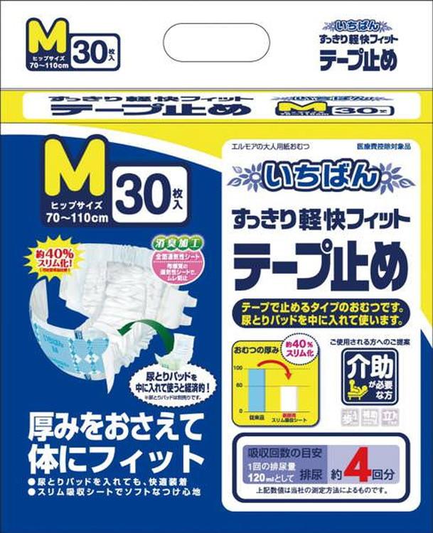 イチバンスッキリ軽快フィットテープ止M(30枚x4袋) ケース