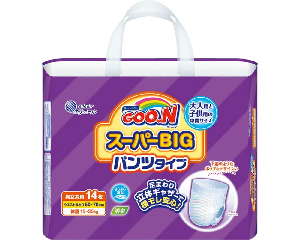 グーン スーパーBIGパンツタイプ / 753859 14枚 大王製紙 1ケース(6袋入) JAN4902011743081