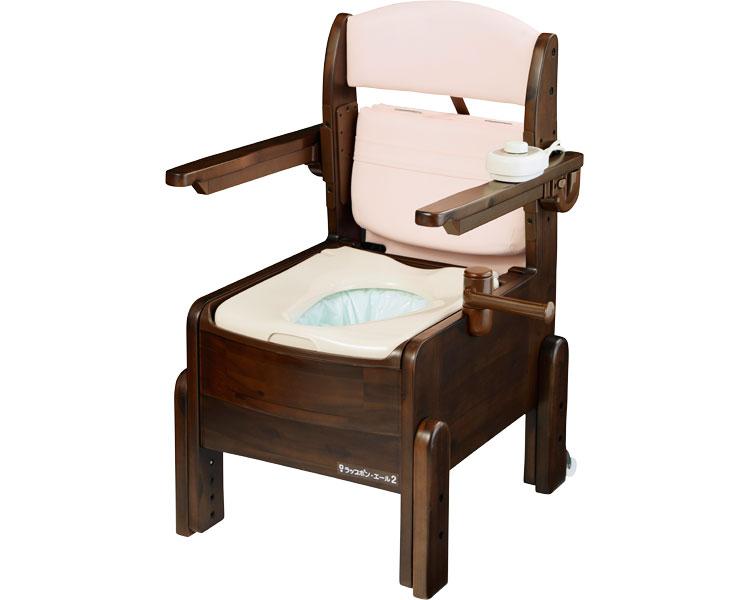 ラップポン・エール2 暖房便座 / A2SEW02PJH ピンク 日本セイフティー 1台 JAN4589922490503