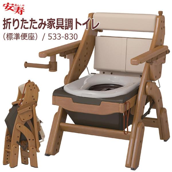 【数量限定】 折りたたみ家具調トイレ(キャスター無し) 標準 1台