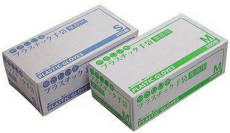 【メール便無料】 ヤサシイ手プラスチック手袋業務用 200枚 M M 200枚 JAN4547691445018 JAN4547691445018, おもちゃのつじせ:20ed9d1b --- brain-ec.ru