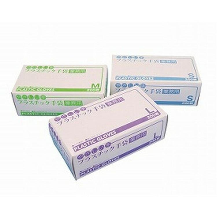 ヤサシイ手プラスチック手袋業務用 L 200枚 JAN4547691678126