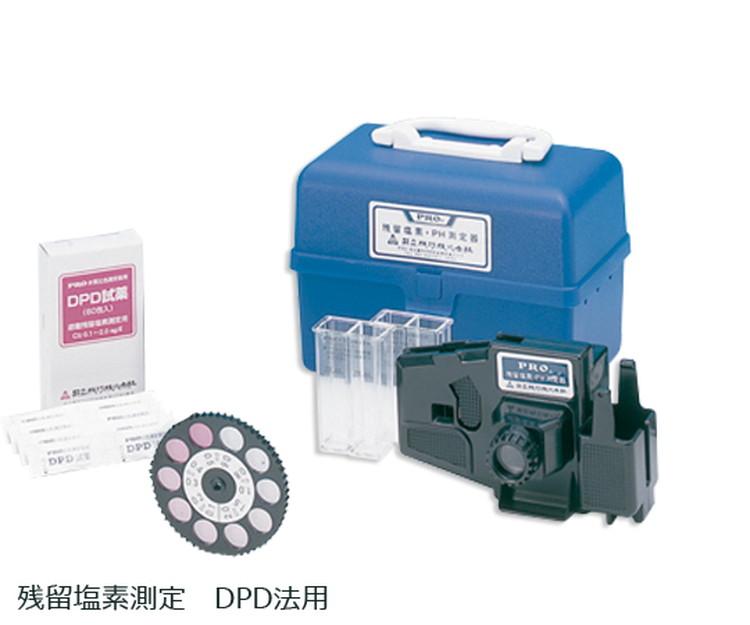 残留塩素測定器(DPD法) 1個