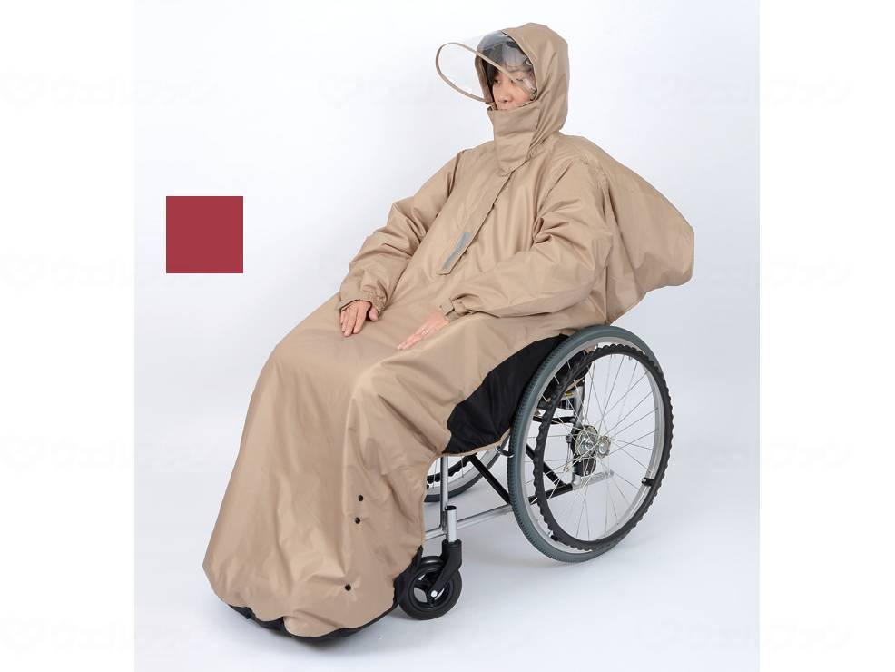 人気デザイナー 笑和中綿入りあったか防寒RAKU暖レイン 収納袋付 ベージュ L, 本間アニマルメディカルサプライ 3981b876