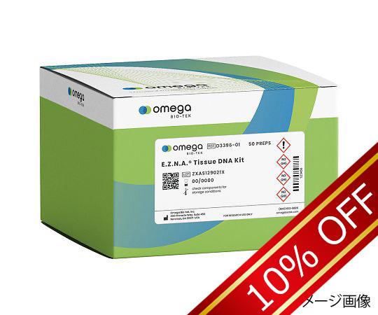 お歳暮 Tissue DNA Kit 200preps D3396-02 1個, オオサトチョウ 08dc055a