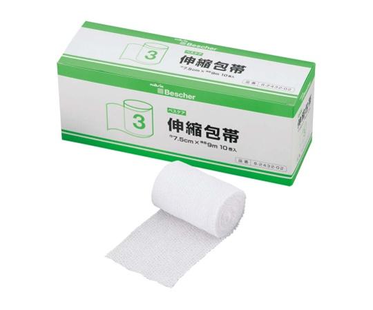 あす楽対応 最安値 希少理化学衛生用品 ベスケア 伸縮包帯 1箱 10巻入 信用 3号