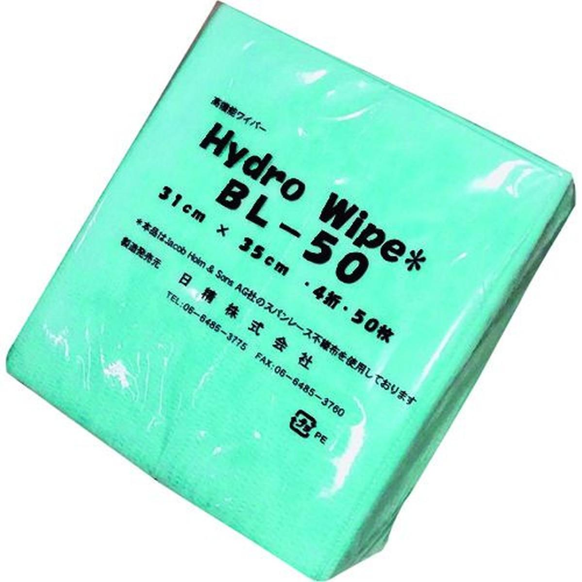 あす楽対応 DIY用品 日精 驚きの値段で マーケティング ハイドロワイプBL-50 1CS