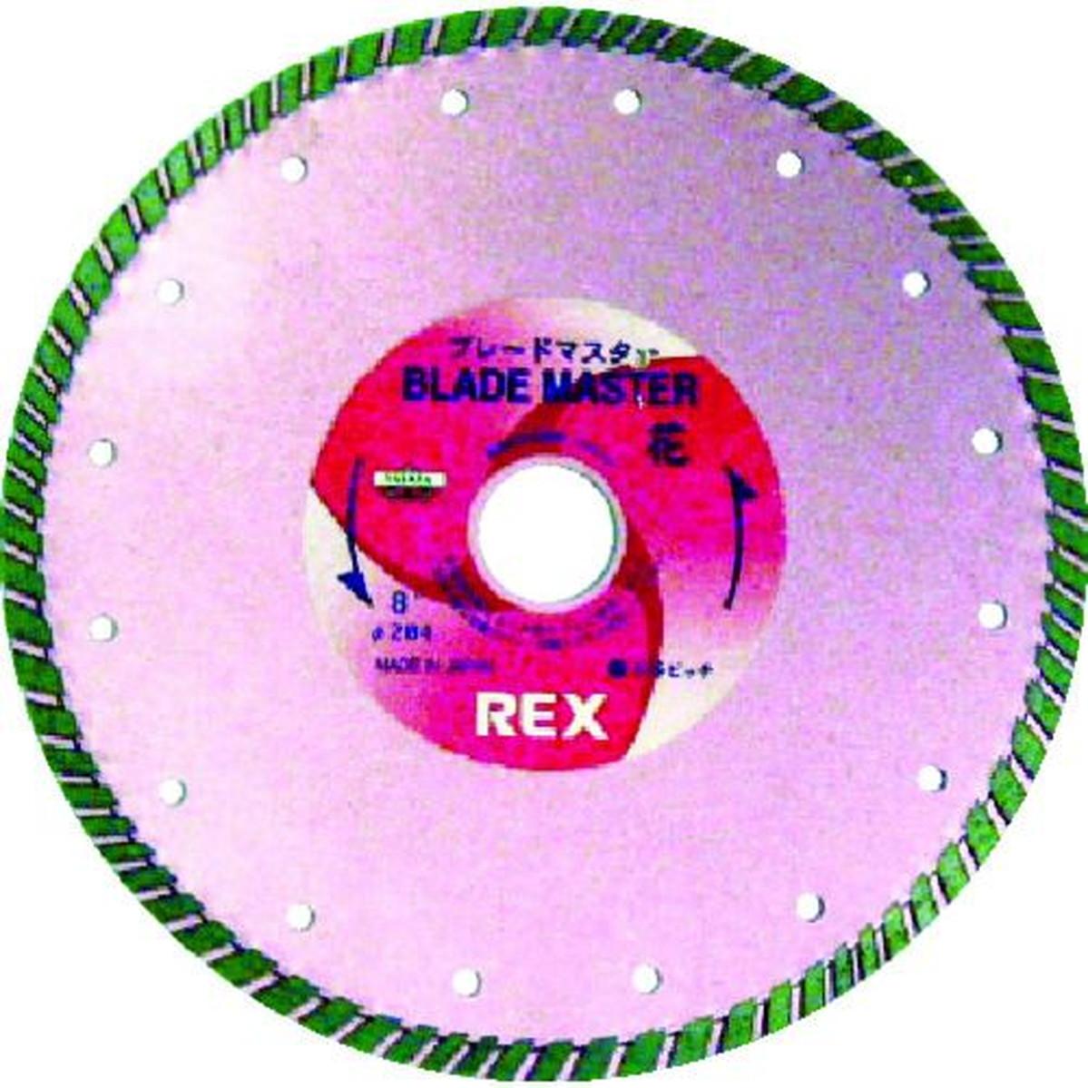 最高品質の REX ダイヤモンドブレード ダイヤモンドブレード REX 花5B 1枚 1枚, タカモリマチ:2c43ce5f --- promotime.lt
