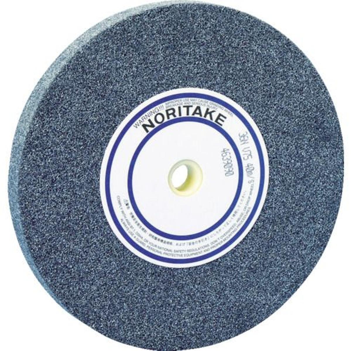 新色追加 あす楽対応 DIY用品 ノリタケ 汎用研削砥石 A60O濃青 1枚 買収 150X16X12.7