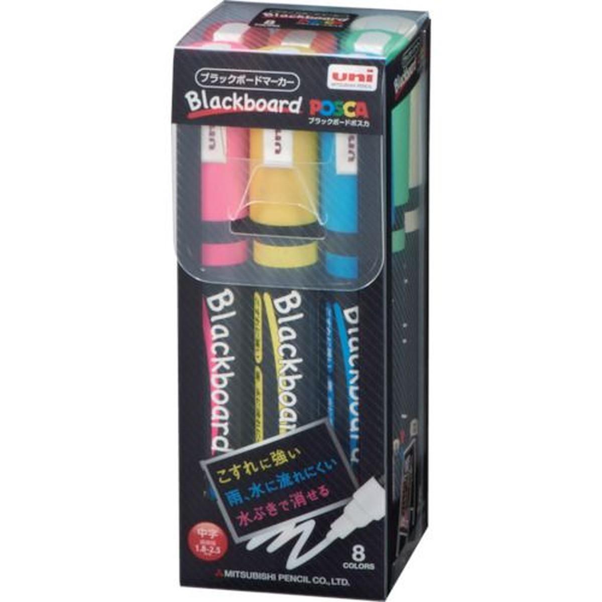 あす楽対応 DIY用品 uni 水性顔料マーカー ブラックボードポスカ 中字 いよいよ人気ブランド 1S 安心の実績 高価 買取 強化中 PCE2005M8C 8色セット