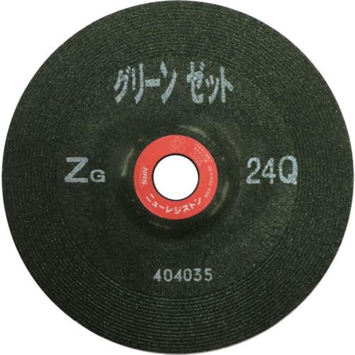 【驚きの値段で】 NRS 重研削用砥石 グリーンゼット ZG36Q 180×6×22 NRS グリーンゼット ZG36Q 25枚, eBaby-Select:de404bc3 --- independentescortsdelhi.in