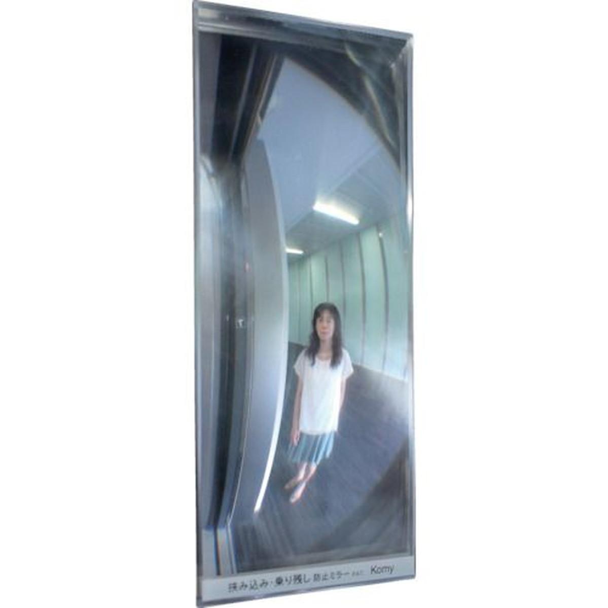 【オンライン限定商品】 1個コミー FFミラーEV75×205×2.1 1個, TREND HOUSE:04af2c09 --- independentescortsdelhi.in