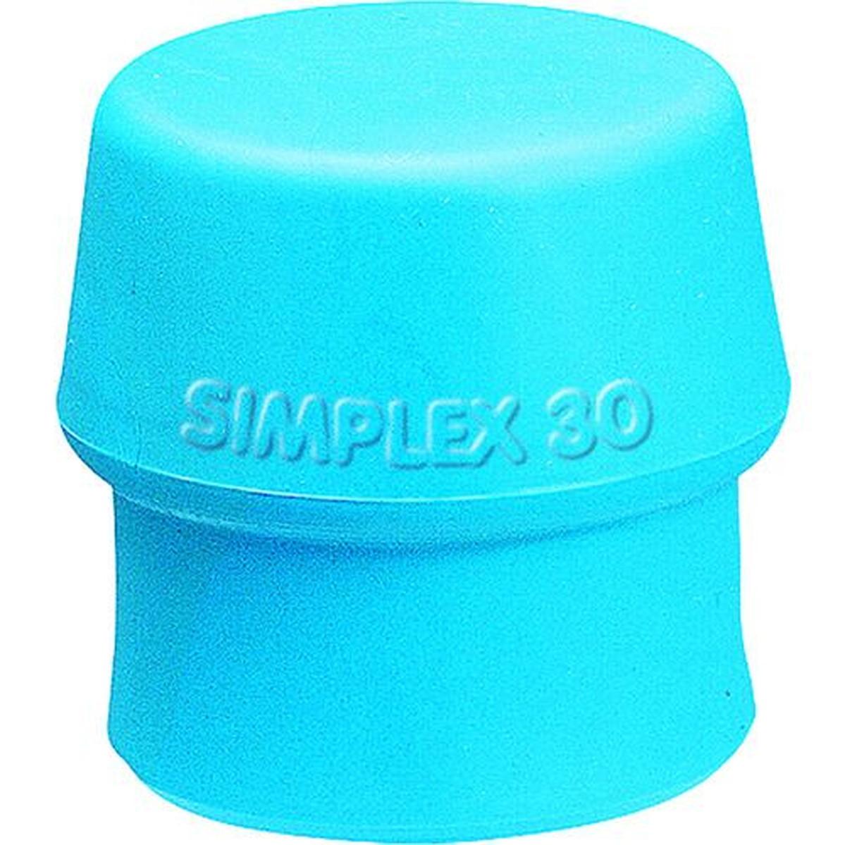 あす楽対応 正規取扱店 DIY用品 HALDER 初売り シンプレックス用インサート 青 頭径30mm TPEソフト 1個