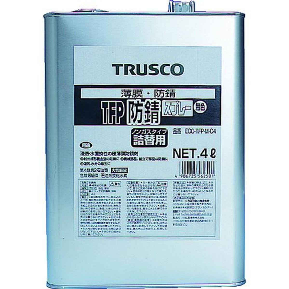 注目ブランド TRUSCO 4L TFP防錆剤 無色 無色 TRUSCO 4L 1缶, 靴屋のHANAHOU(ハナホウ):fa2a3643 --- kventurepartners.sakura.ne.jp