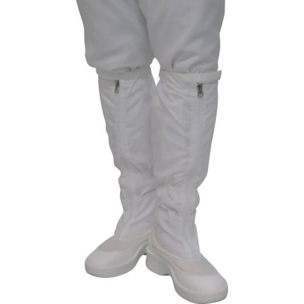 あす楽対応 DIY用品 ゴールドウイン ファスナー付ロングブーツ 1足 24.5cm 着後レビューで 送料無料 選択 ホワイト