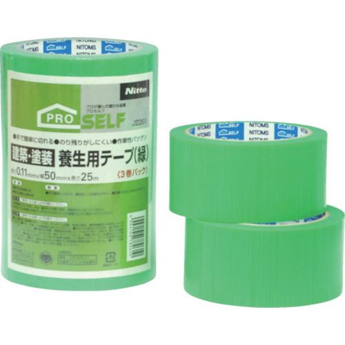 あす楽対応 DIY用品 ニトムズ 建築 塗装養生用テープ 緑 毎週更新 3巻入 1PK 最新 50X25