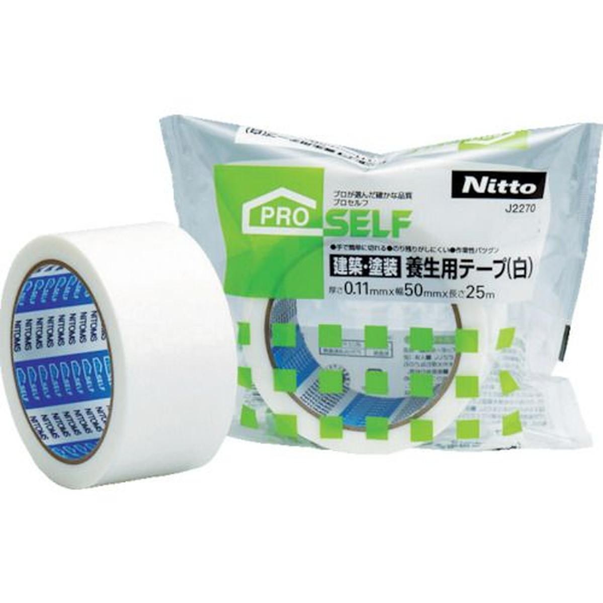 あす楽対応 DIY用品 ニトムズ 建材 塗装養生用テープ 50X25 1PK 白 休み 3巻入 至上