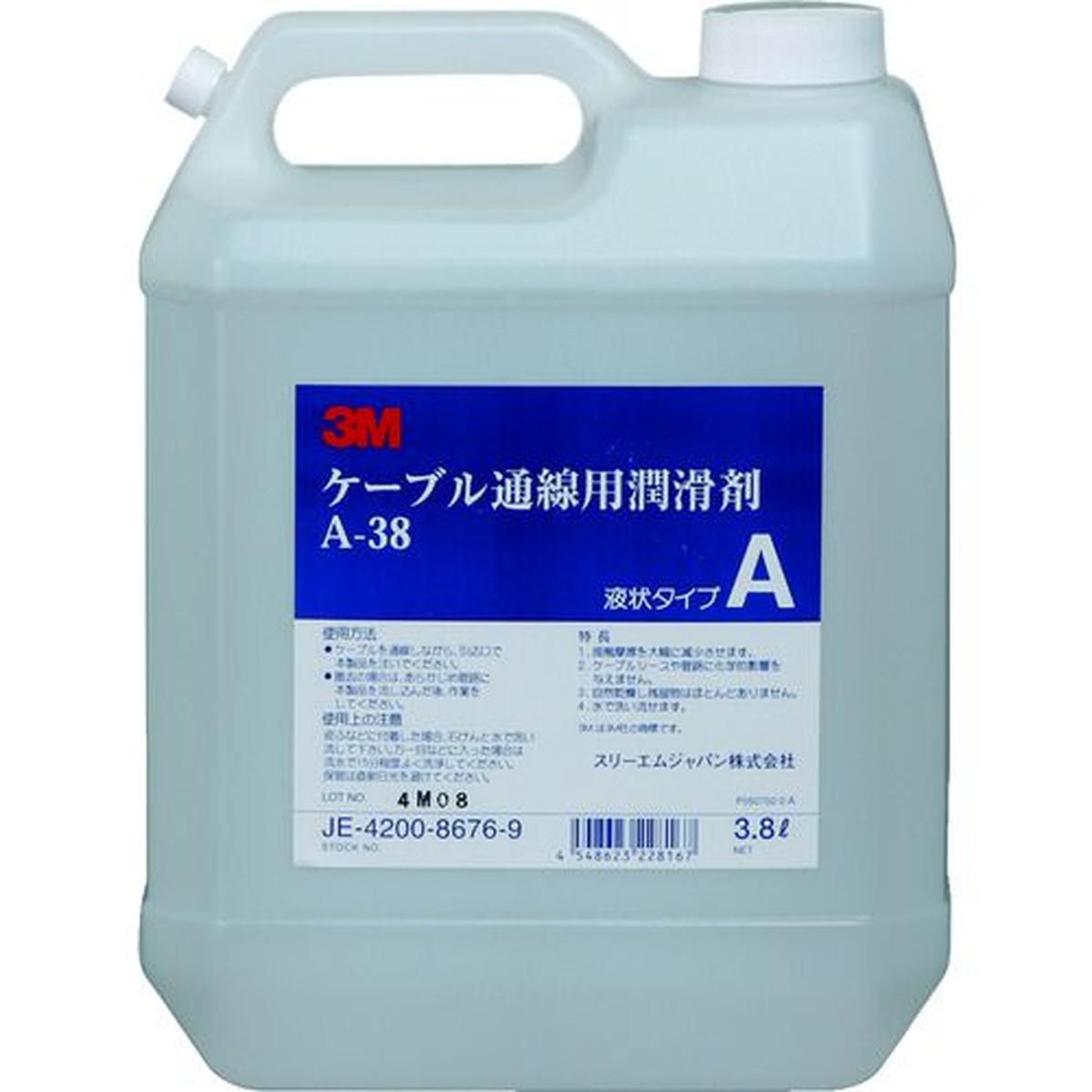 ホットセール コーニング コーニング ケーブル潤滑剤 ケーブル潤滑剤 A-38 1個 3.8リットル 1個, フルーツいちねん:dc995b85 --- kventurepartners.sakura.ne.jp