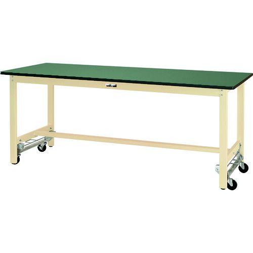 格安販売の ヤマテック ワークテーブル 1台 ワンタッチ移動タイプH900 W1800×D750×H900 1台, グリーンコンシューマー:0bc12917 --- superbirkin.com