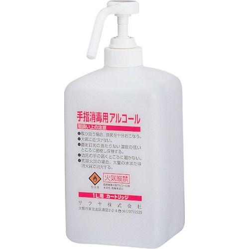 期間限定お試し価格 あす楽対応 DIY用品 サラヤ 消毒液用1Lポンプ付カートリッジボトル 1個 お中元