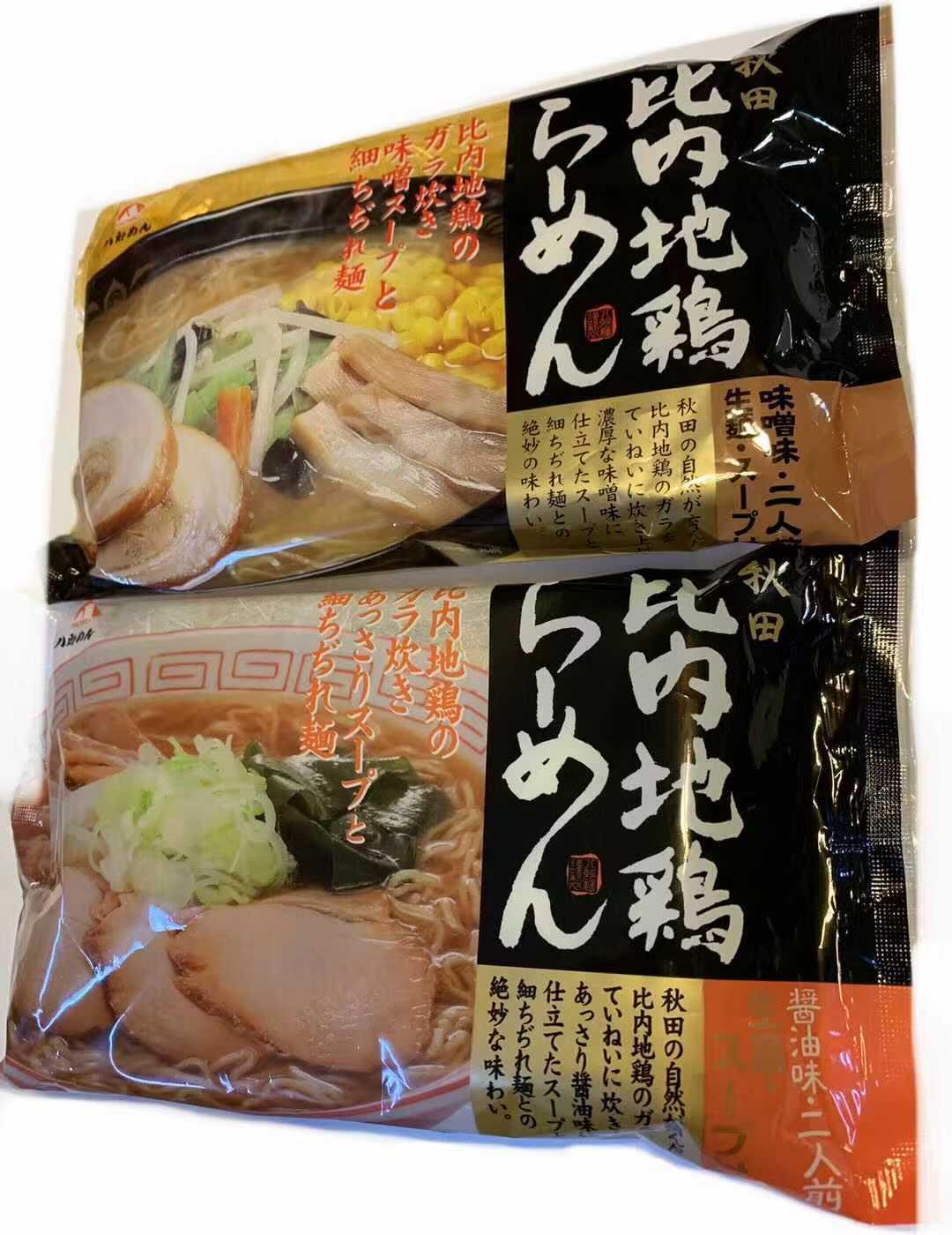 日本郵便クリックポスト便でお届けいたします 生麺 秋田 比内地鶏ラーメン 各1袋 味噌味2食入り 記念日 醤油味 超激安 計2袋