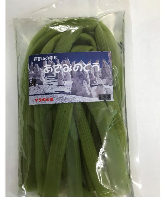 秋田県産 山菜 あざみのとう水煮 代引き不可 高品質 200g 1袋