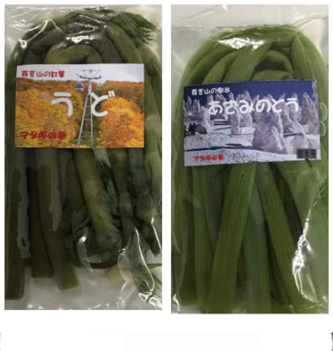 秋田県産 山菜 超目玉 うど水煮110g あさみのとう水煮200g AL完売しました 各1袋 計2袋