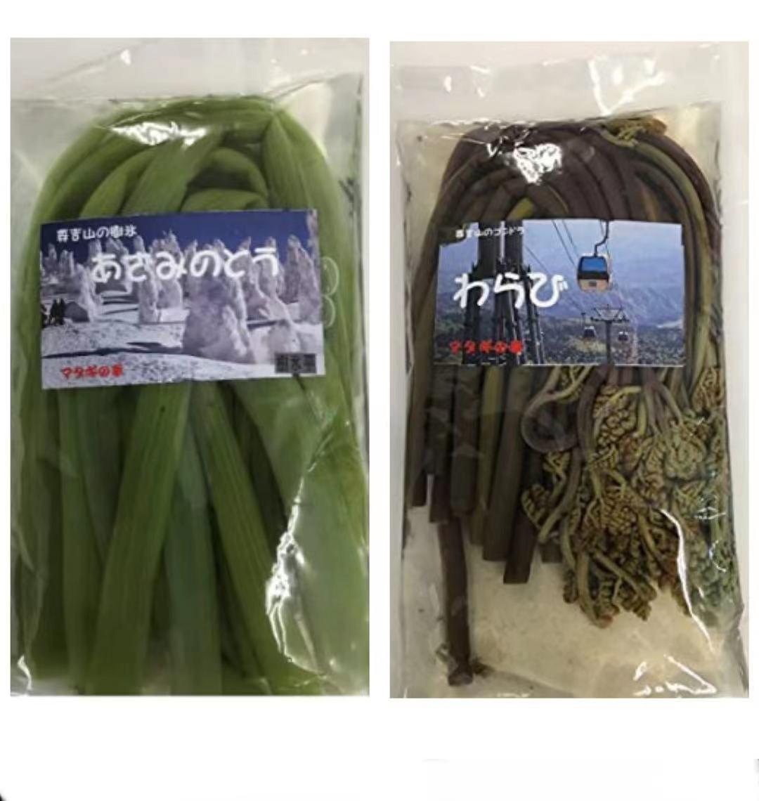 秋田県産 公式 お洒落 山菜 あさみのとう水煮200g わらび水煮200g 計2袋 各1袋