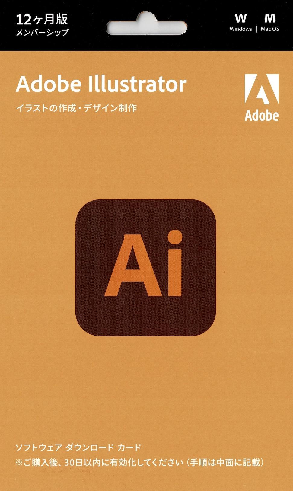 Adobe Illustrator 高級 アドビ イラストレーター おすすめ Creative Cloud Windows 12か月版 Mac クリエイティブクラウド カード版