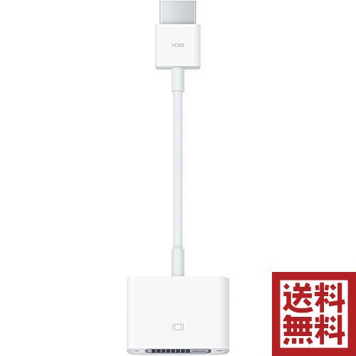 Apple HDMI to DVI Adapter, Model: MJVU2AM/A, Electronic Store & More by Electronics World