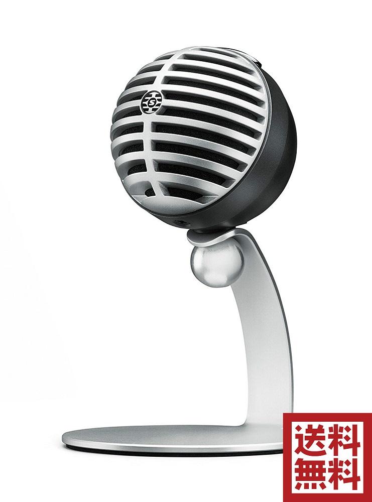 [全品エントリーでポイント10倍]Shure MOTIV MV5 Digital Condenser Microphone Mac/Windows/iPhone/iPod/iPad MicroB - Lightning コンデンサー マイク