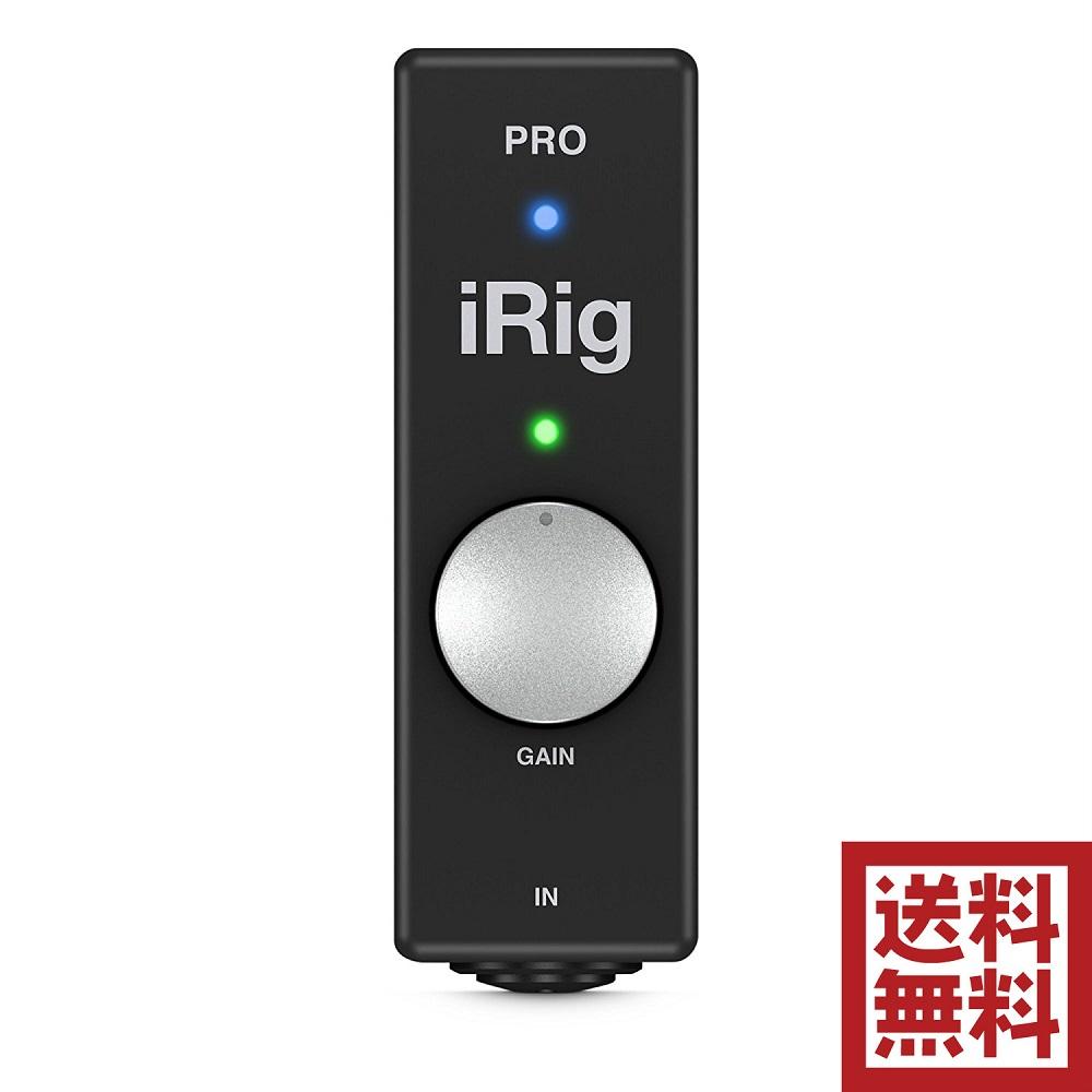 IK Multimedia iRig Proユニバーサルオーディオ/MIDIインターフェイスiPhone、iPad、Mac用
