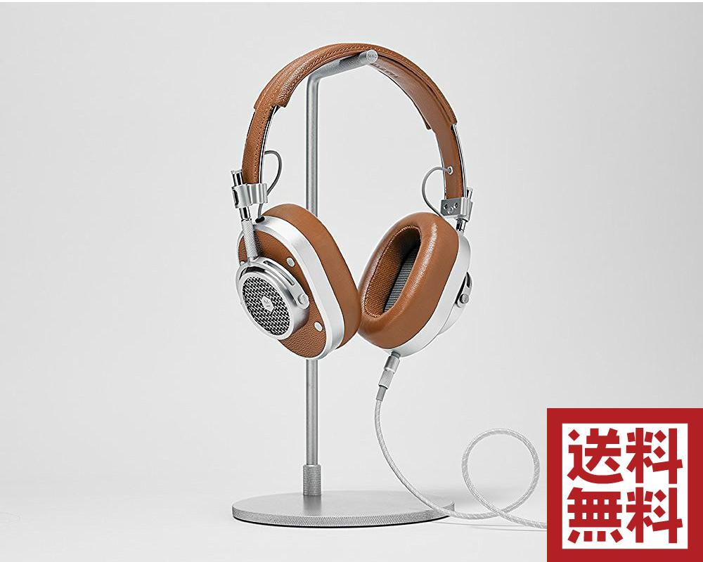マスター & ダイナミック MH40 耳覆い型ヘッドホン - 茶色