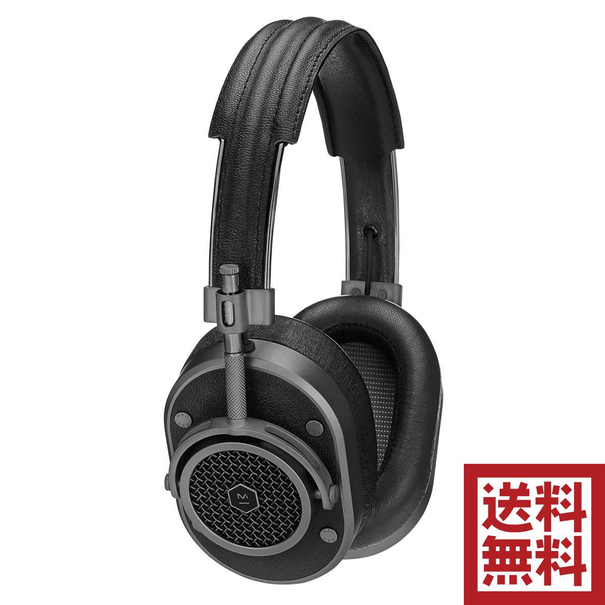 ★ポイント4倍以上&最大1200円OFFクーポン★マスター & ダイナミック MH40 耳覆い型ヘッドホン - 暗灰色