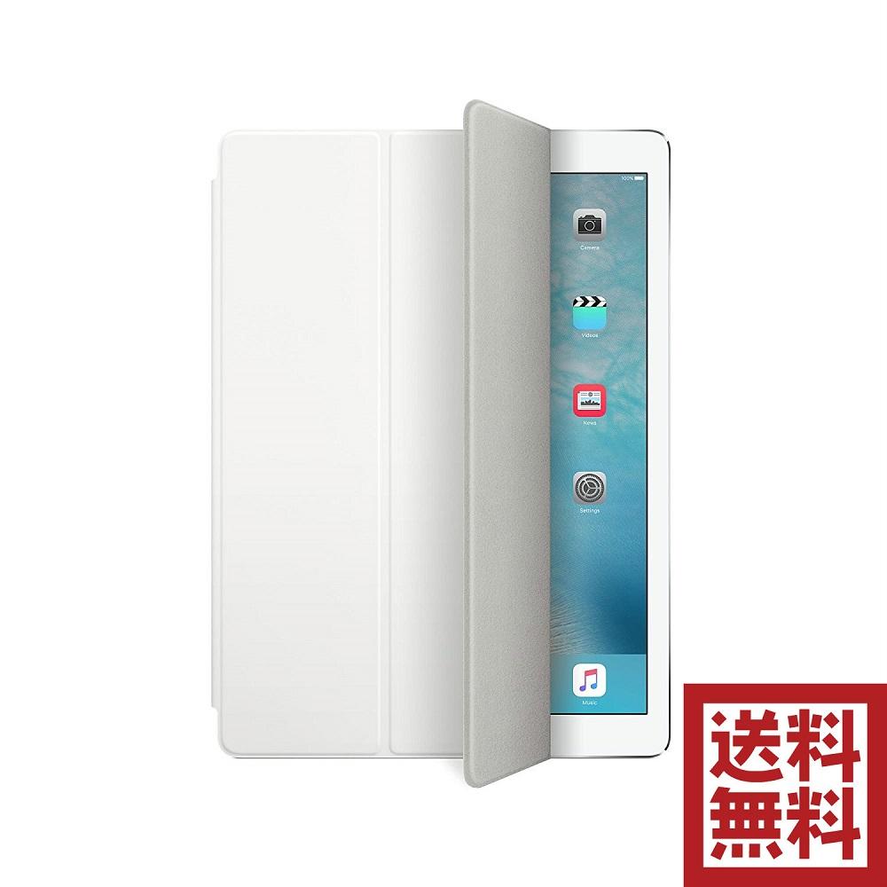 Apple アップル 純正 12.9インチ iPad Pro Smart Cover ホワイト