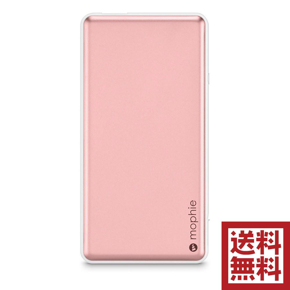 mophie powerstation plus ユニバーサル モバイル バッテリー 6,000mAh Apple iPhone/iPod/iPad ローズゴールド