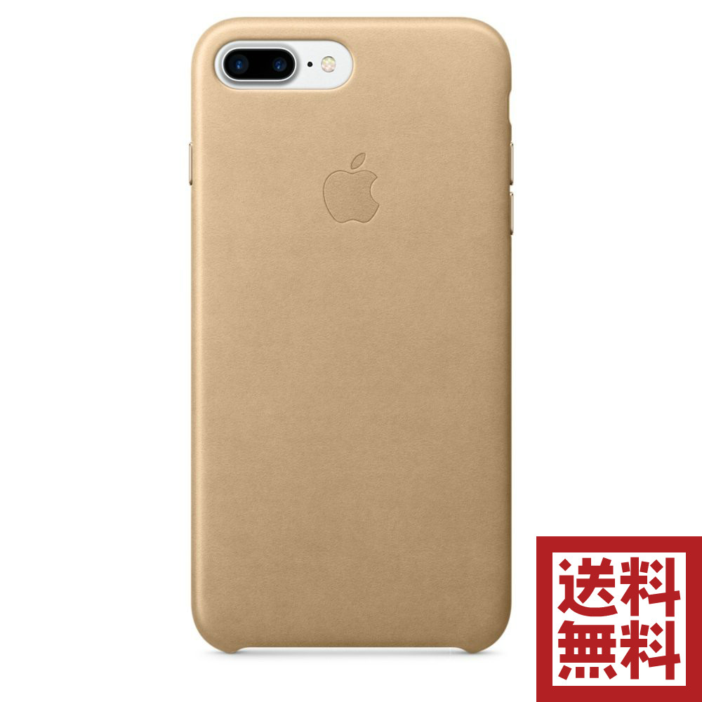 ba3df13ec7 Apple アップル 純正 iPhone 7/8 Plus 5.5インチ レザーケース タン ...