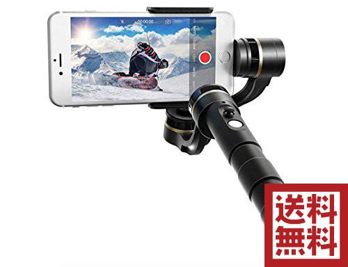 [期間中P最大25倍+2,000円OFFクーポン]Feiyu Tech G4 Pro 3-Axis Handheld Stabilised Gimbal for iPhone ジンバル