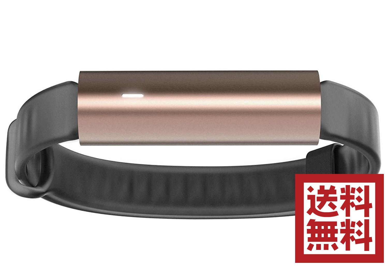 【エントリーでポイント最大4倍】Misfit Ray Fitness Sleep Tracker ブラック+ピンク