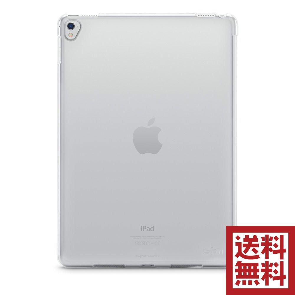 [全品エントリーでポイント10倍]STM Half Shell Case for 9.7インチiPad Pro
